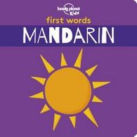 First Words - Mandarin 1