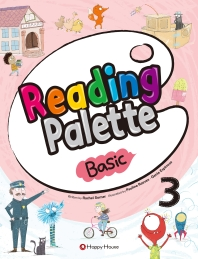 Reading Palette Basic. 3