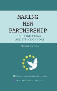 Making New Partnership