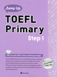Jump Up TOEFL Primary Step. 1