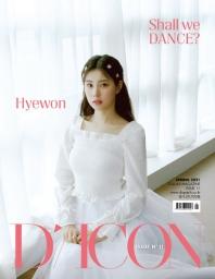 D-icon 디아이콘 vol.11 아이즈원 Shall we dance?. 3: 강혜원