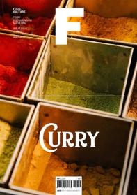 매거진 F(Magazine F) No.9: 커리(Curry)(한글판)