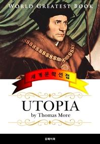 유토피아 (UTOPIA), 토마스 모어 독일어 번역판