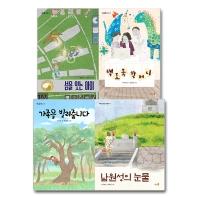 초등 필수 4학년 국어 필독서 세트(2021)