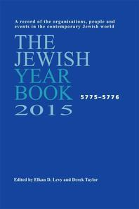 The Jewish Year Book 2015