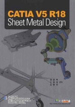 CATIA V5 R18 SHEET METAL DESIGN