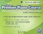 알프레드 프리미어 피아노 코스 제2급(하) 플래시 카드
