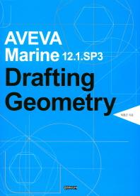 AVEVA Marine 12.1.SP3 Drafting Geometry