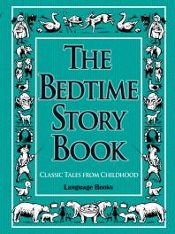 The Bedtime Story Book(베드타임 스토리북)