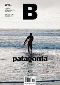 매거진 B(Magazine B) No.38: Patagonia(영문판)