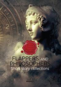 신(新)여성과 철학자 단편소설 모음집 - Flappers and Philosophers, Short story collections (영어원서)