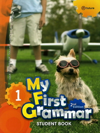 My First Grammar. 1 (Student Book)