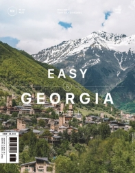 이지 조지아(2019-2020)