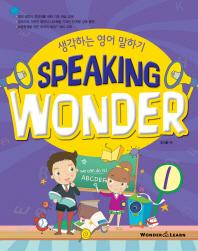 Speaking Wonder. 1