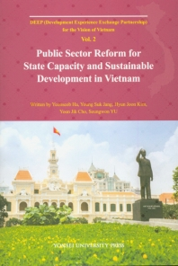 Public Sector Reform for State Capacity and Sustainable Development in Vietnam Vol. 2
