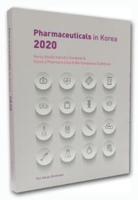 Pharmaceuticals in Korea(2020)