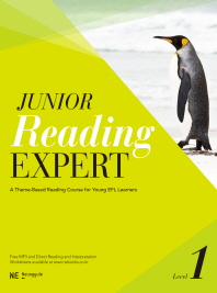 Junior Reading Expert Level 1(주니어 리딩 엑스퍼트)