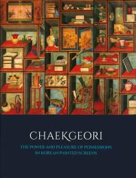 Chaekgeori(책거리: 한국 병풍에 나타난 소장품의 힘과 즐거움)