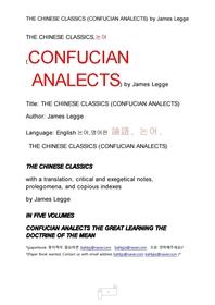논어 영어판.THE CHINESE CLASSICS (CONFUCIAN ANALECTS) by James Legge