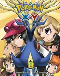 Pokemon X-Y, Vol. 8