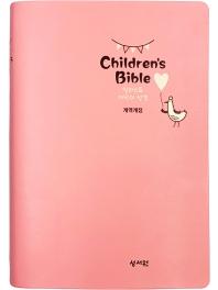 일러스트 어린이성경(핑크/중/개역개정)