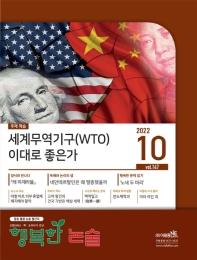 행복한 논술: 중등 통합 논술 월간지(2020년 10월 제123호)