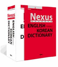NEXUS ENGLISH KOREAN DICTIONARY