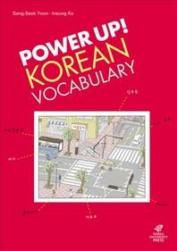 Power Up! Korean Vocabulary