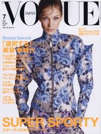 보그재팬 VOGUE JAPAN 2019.07