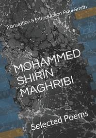 Mohammed Shirin Maghribi