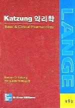 KATZUNG 약리학 (제9판)