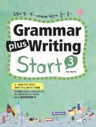Grammar plus Writing Start. 3
