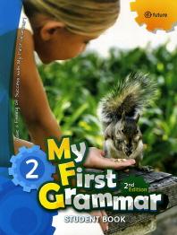 My First Grammar. 2 (Student Book)