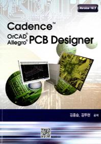 Cadence OrCAD Allegro PCB Designer