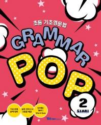 초등 기초영문법 Grammar POP(Start 2)