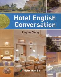 Hotel English Conversation