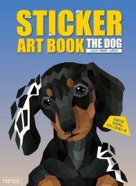 스티커 아트북: 강아지