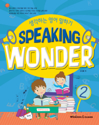 Speaking Wonder. 2
