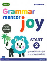 Longman Grammar Mentor Joy Start. 2