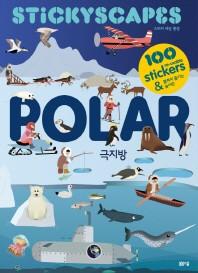 스티커 세상 풍경: 극지방