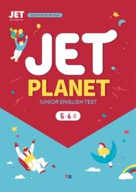 Jet Planet 5. 6급(Junior English Test)