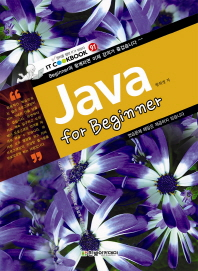 Java for Beginner