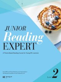 Junior Reading Expert Level 2(주니어 리딩 엑스퍼트)