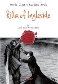 잉글사이드의 릴라 ('빨강머리 앤' 마지막 작품 - 1차 세계대전 참전) : Rilla of Ingleside (영어 원서)