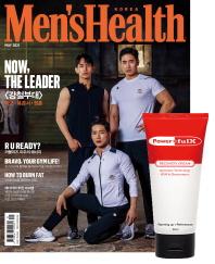맨즈헬스(Mens Health Korea)(2021년 5월호)(D형)