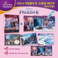 디즈니 겨울왕국 2 스페셜 에디션(영어+한글)