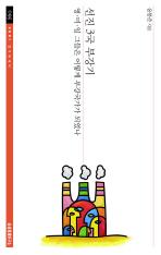 선진 3국 부강기
