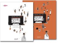 레전드 100 송 세트 (LEGEND 100 SONG)