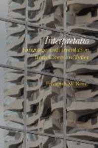 Interpretatio