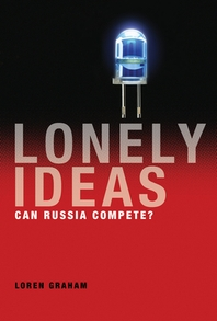 Lonely Ideas